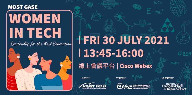 科技部全球事務與科學發展中心(MOST GASE)110年7月30日(星期五)13時45分至16時舉辦線上「科技女力講座」