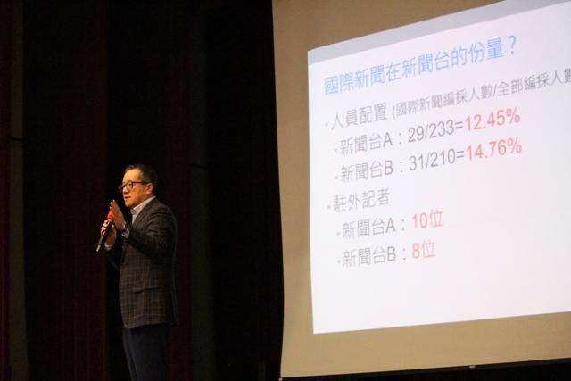 臺灣沒有國際新聞?八大電視、三立新聞帶你看世界