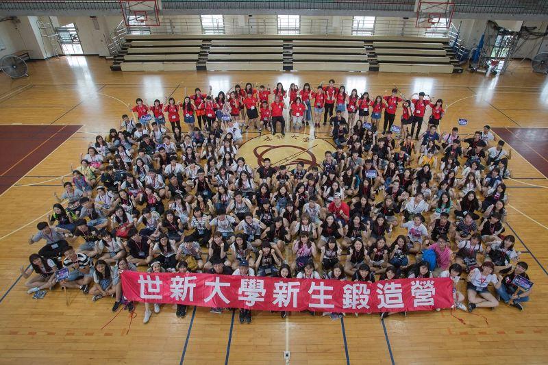2017世新好YOUNG新生鍛造營 帶領學生走入大學生活