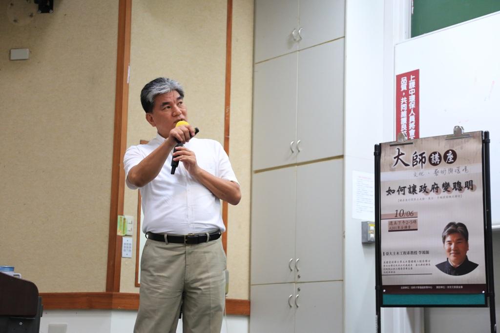 如何讓政府變聰明?前內政部長李鴻源邀學生「看見台灣」