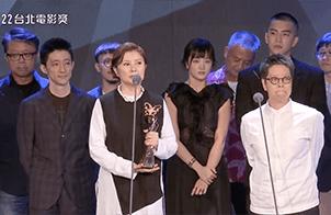 台北電影節世新校友星光閃耀!「返校」奪6獎成大贏家