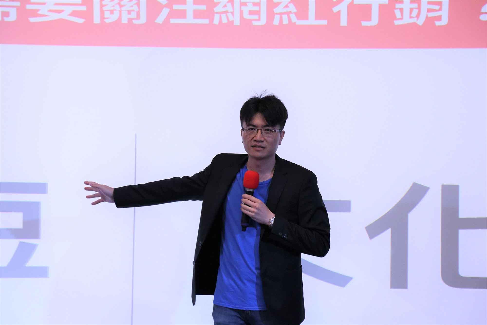 數據為王時代來臨 iKala營運長鄭鎧尹和世新生暢談網紅行銷