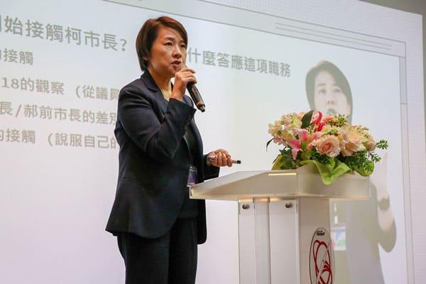 黃珊珊進世新談柯政  暢想綠色智能台北市