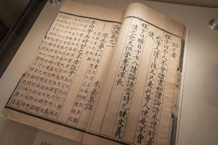 中文系課程