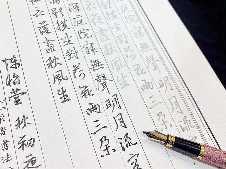 中文系學什麼?