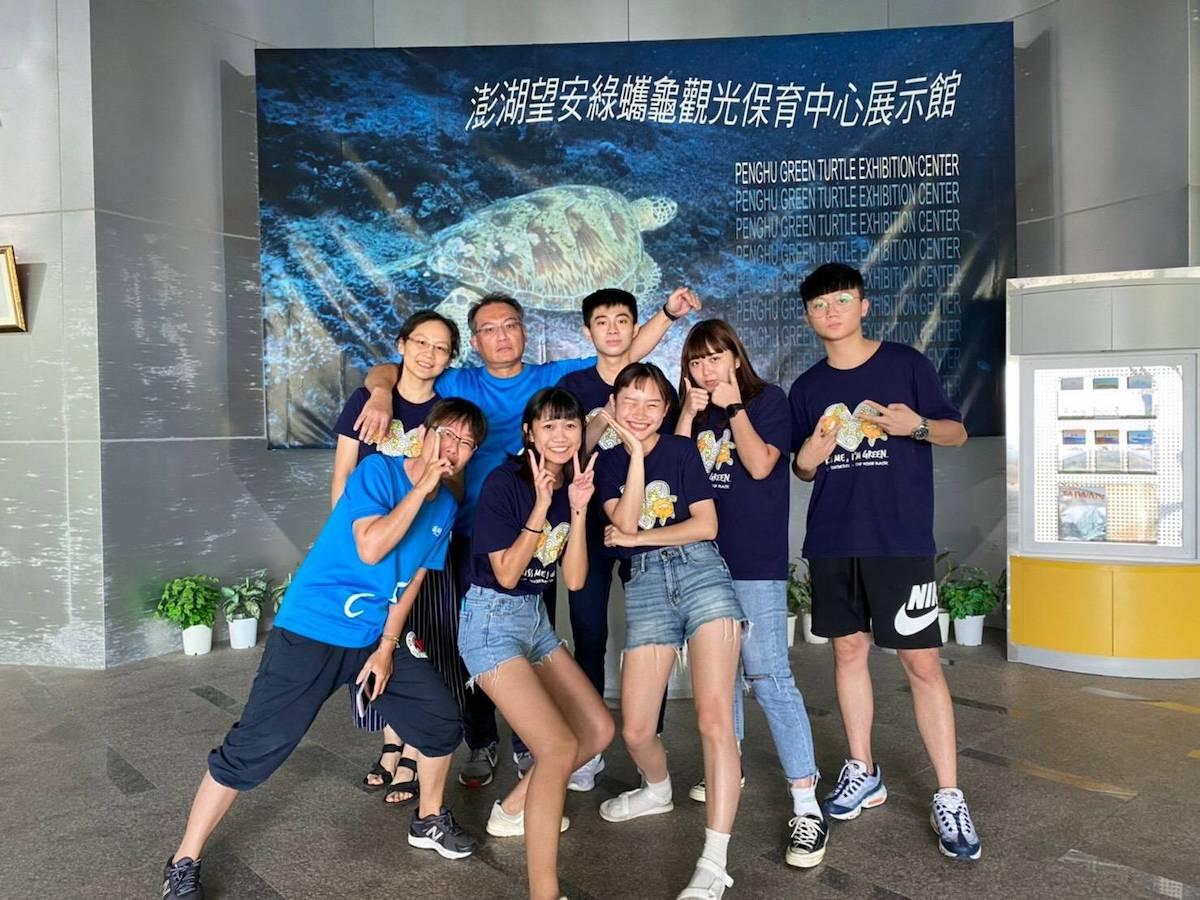 學生至澎湖望安綠蠵龜保育中心暑期實習