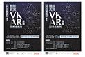 歡迎線上報名12/15(五)舍我紀念館《傳播研究與實踐》論壇:「體驗真實AR/VR產業與傳