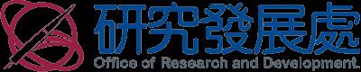 107學年度研究潛能開發研習課程開放報名,歡迎踴躍參加!